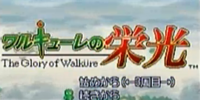 The Glory of Walküre