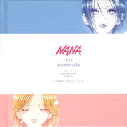 Nana-707-soundtracks