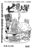 Chapter75