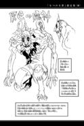 Gray Demon design
