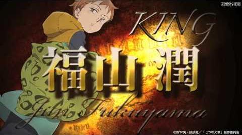 TVアニメ「七つの大罪 (Nanatsu no Taizai)」CM第5弾