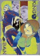 Ichiban Kuji Clear File 7