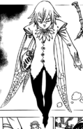 Helbram Fairy Full Appearance