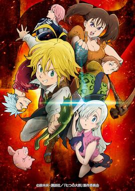 Nanatsu no Taizai Anime Poster