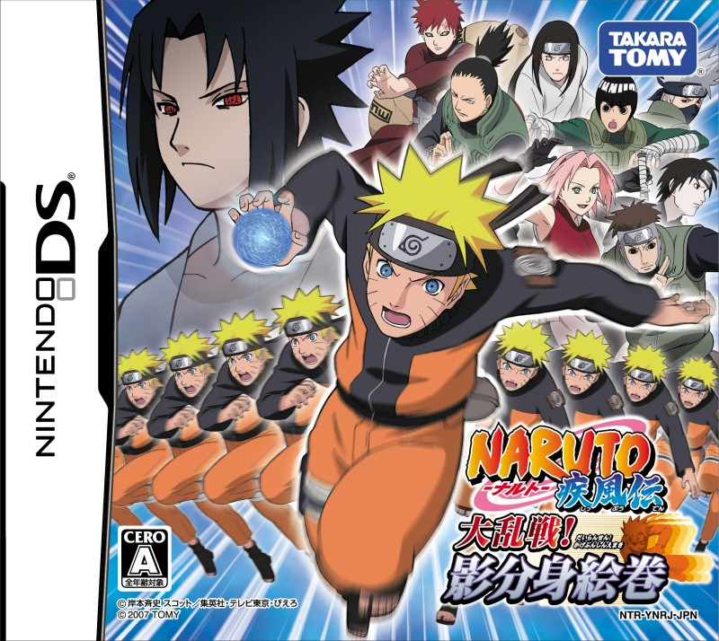 Download De Naruto Shippuden Shinobi Rumble Ds Cheat Device