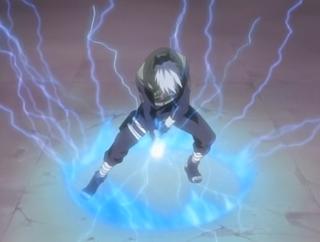 Lightning Cutter