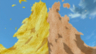Gold Dust Wave