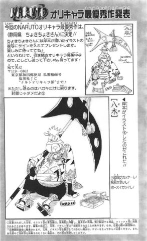 File:Orichara 70.jpg