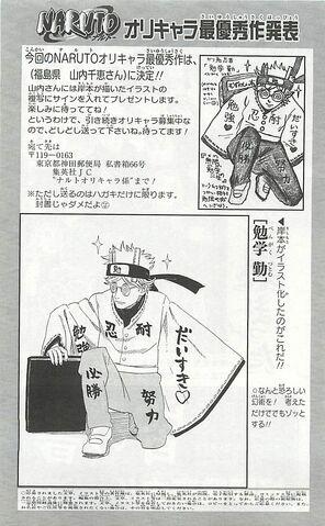File:Orichara 65.jpg