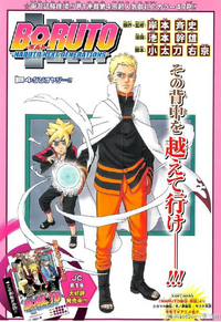 Boruto chapter 4