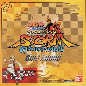 File:Naruto Shippuden Ultimate Ninja Storm Generations - Best Sound.jpg