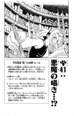 Chapter 041.jpg