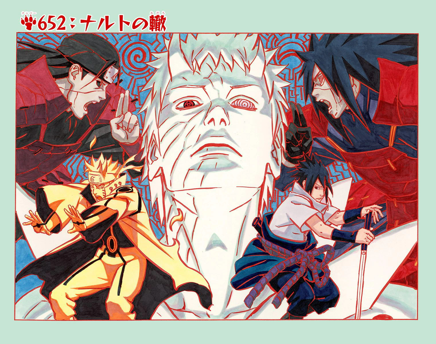 File:Chapter652.png