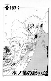 Chapter 137