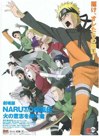 File:Shippuuden Movie 3 Japanese poster.jpg