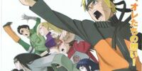 Naruto Shippūden the Movie: The Will of Fire