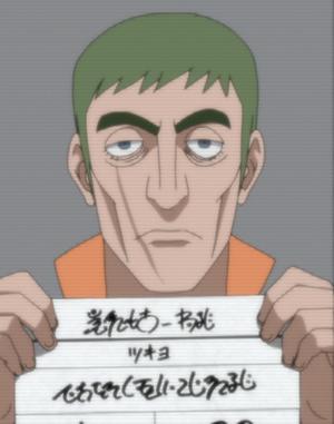 Tsukiyo
