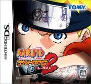 Naruto RPG 2 CvsR