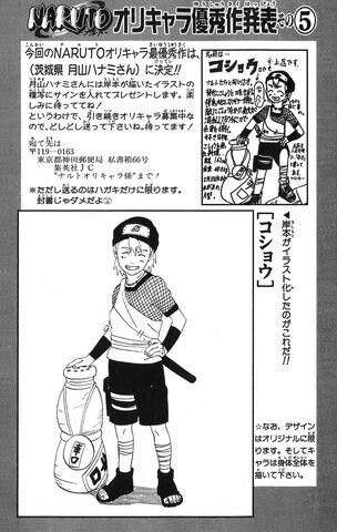 File:Orichara 25.jpg