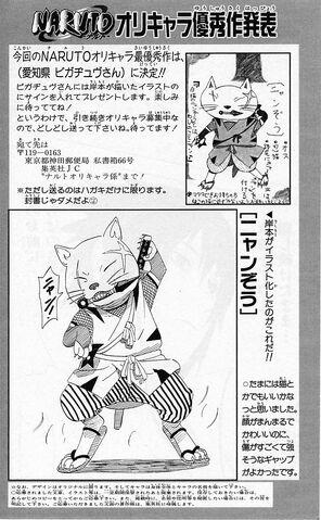 File:Orichara 43.jpg