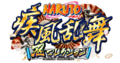 Thumbnail for version as of 18:53, September 15, 2016