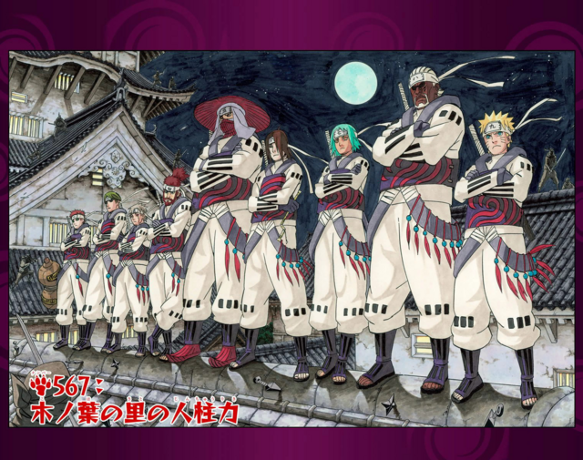 File:Chapter 567 cover.png