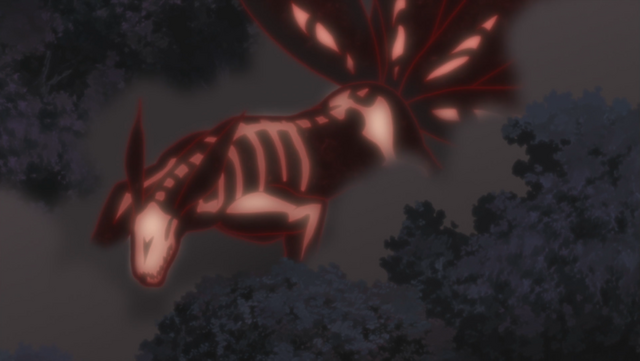 File:Seven tailed form.png