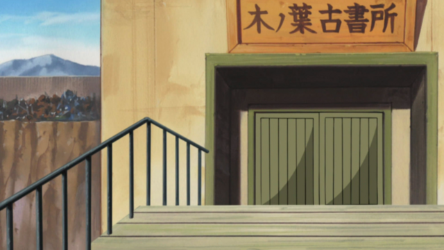 File:Konoha Archive Library.png
