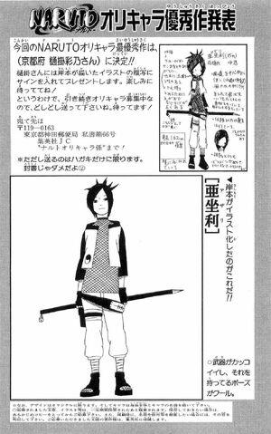 File:Orichara 42.jpg