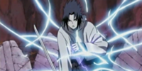 Chidori Current