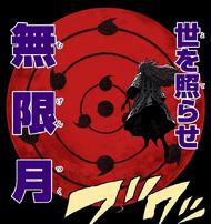 Mugen Tsukuyomi