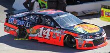 Stewart's 2015 bass pro shops car