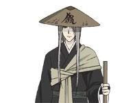 Isozuki