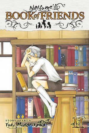 English-Vol11