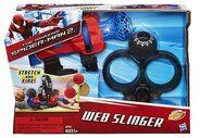 WebSlingerBox