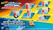 SuperSoakerBurgerKingPromotionalAd2