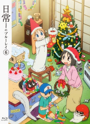 Poem of Yukko | Nichijou Wiki | FANDOM powered by Wikia