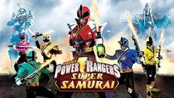 PowerRangersSuperSamurai