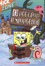 Once Upon a SpongeBob