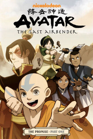 File:Avatar The Last Airbender The Promise Part One Book.jpg