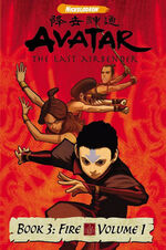 Avatar DVD = Book3V1