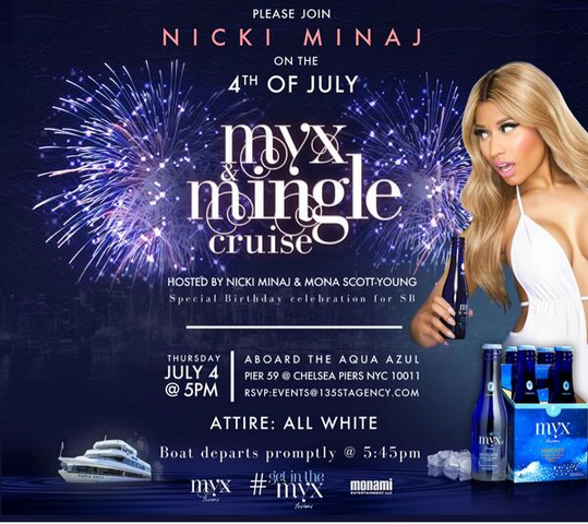 File:Myx Mingle Cruise.png