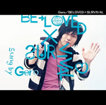 BelovedxSurivalcover 2
