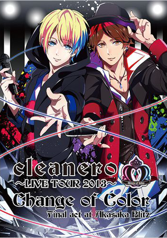 File:Cleanero live2013.png