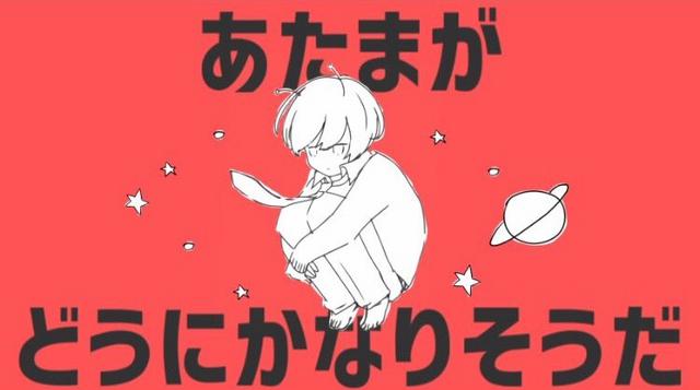 File:Wakusei Loop.png