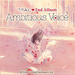 Ambitious Voice