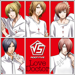 Love Doctor alt