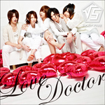 Love Doctor A
