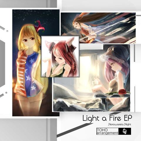 File:LightaFire.jpg