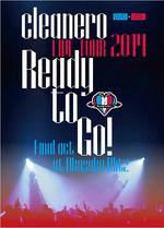 Cleanero live2014